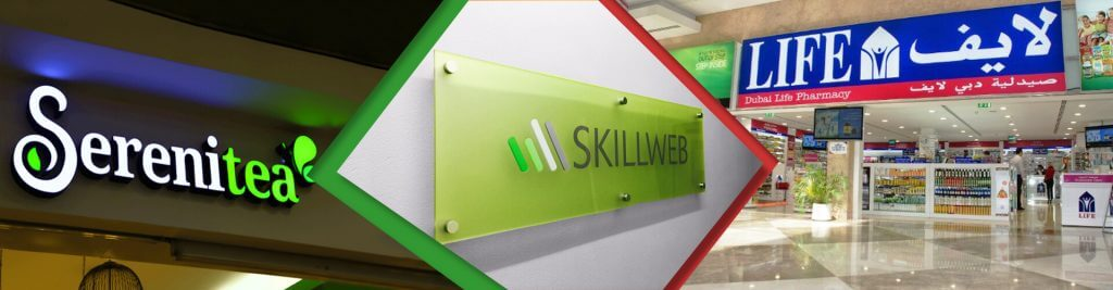 Led Digital Signage in Dubai, Design and Printing