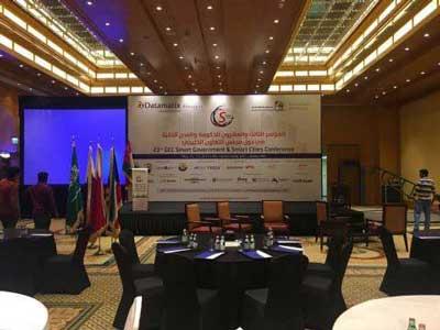 event production companies in Dubai