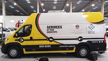 Digital Printing & Vehicle Branding